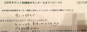 KIさん_01